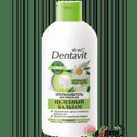 Dentavit ополаскиватель для полости рта «Dentavit» Целебный бальзам 300мл