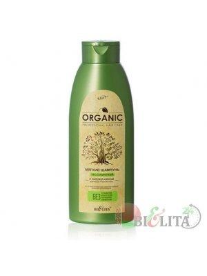 Professional Organic Hair Care - Мягкий бессульфатный ШАМПУНЬ с фитокератином 500мл