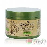 Professional Organic Hair Care - МАСКА питательная с фитокератином 500мл