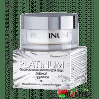 PLATINUM - Омолаживающий крем для лица ДНЕВНОЙ с платиной Белита-М 45г