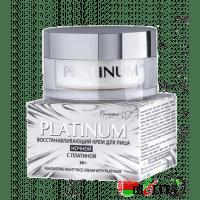 PLATINUM - Восстанавливающий крем для лица НОЧНОЙ с платиной Белита-М 45г