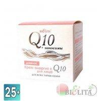 Q10 - Крем-энергия с Q10 дневной для лица