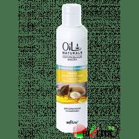 Oil Naturals - Пенка для умывания лица с маслами АРГАНЫ и ЖОЖОБА Деликатное очищение