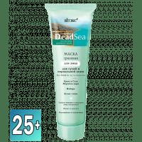 Косметика Мертвого Моря - Маска грязевая для лица для сухой и нормальной кожи