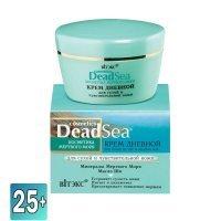 Косметика Мертвого Моря - КРЕМ дневной для сухой и чувствительной кожи