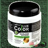 Color LUX - Бальзам для волос «СПАСАТЕЛЬ ЦВЕТА» с маслами оливы и карите