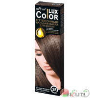 Color LUX с маслом арганы и фитокератином - Оттеночный БАЛЬЗАМ-МАСКА для волос ТОН 25 каштановый перламутровый