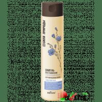 СИЛА ПРИРОДЫ с маслом льна - Шампунь-восстановление с маслом льна для поврежденных волос с антистатическим эффектом
