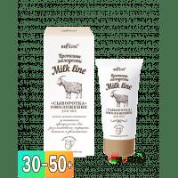 Milk Line / Протеины молодости - Сыворотка-омоложение для век