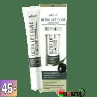 ULTRA LIFT OLIVE - Ультракорректор морщин для области вокруг глаз и губ 45+
