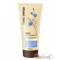 СИЛА ПРИРОДЫ с маслом льна - Маска экспресс-восстановление с маслом льна для поврежденных волос