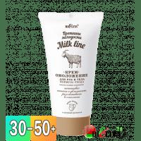 Milk Line / Протеины молодости - Крем-омоложение для рук и тела ФОРМУЛА УХОДА