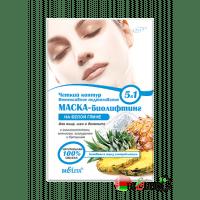 Маски сухие - МАСКА-биолифтинг на белой глине для лица, шеи и декольте