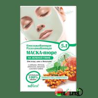 Маски сухие - МАСКА-пюре на зелёной глине для лица, шеи и декольте