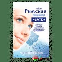 Маски сухие - МИНЕРАЛЬНАЯ МАСКА «РИМСКАЯ» с морской солью и водорослями для проблемной кожи