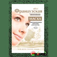 Маски сухие - МИНЕРАЛЬНАЯ МАСКА «ФРАНЦУЗСКАЯ» с омолаживающим морским альгинатом для всех типов кожи