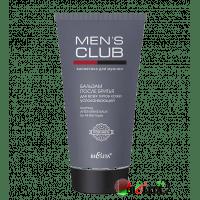 MEN'S CLUB - БАЛЬЗАМ ПОСЛЕ БРИТЬЯ для всех типов кожи Успокаивающий