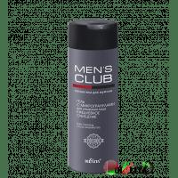 MEN'S CLUB - ГЕЛЬ с микрогранулами для умывания лица Ежедневное очищение