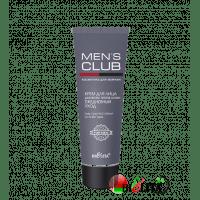 MEN'S CLUB - КРЕМ для ЛИЦА для всех типов кожи Ежедневный уход