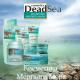 Косметика Мертвого Моря - целебная сила мёртвого моря