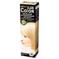 Оттеночный бальзам для волос «COLOR LUX» тон 20