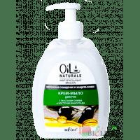 Oil Naturals - Крем-мыло для рук с маслами ОЛИВЫ и КОСТОЧЕК ВИНОГРАДА Бережное очищение и защита кожи