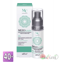 MEZOcomplex - МезоКРЕМ дневной для лица Интенсивное омоложение 40+