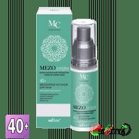 MEZOcomplex - МезоКРЕМ ночной для лица Интенсивное омоложение 40+