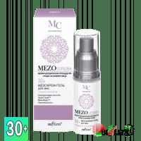 MEZOcomplex - МезоКРЕМ-ГЕЛЬ для век Глубокое увлажнение 30+