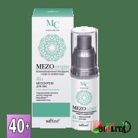 MEZOcomplex - МезоКРЕМ для век Интенсивное омоложение 40+