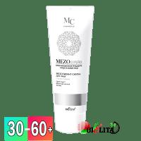 MEZOcomplex - МезоПИЛИНГ-СКАТКА для лица Глубокое очищение