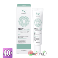 MEZOcomplex - МезоСЫВОРОТКА для лица Интенсивное омоложение 40+