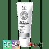 MEZOcomplex - МезоМАСКА для лица Интенсивное омоложение