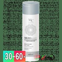 MEZOcomplex - МезоТОНИК для лица Оптимальное увлажнение