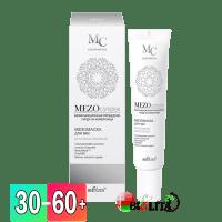 MEZOcomplex - МезоМАСКА для век Интенсивное омоложение