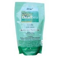 Косметика Мертвого Моря - Соль для ванн Целебная сила Мертвого моря