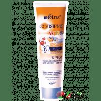 СОЛЯРИС - Крем солнцезащитный для детей SPF 30 с маслом облепихи