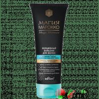 МАГИЯ МАРОККО - Волшебный Бальзам для волос с глиной Гассул и маслом черного тмина
