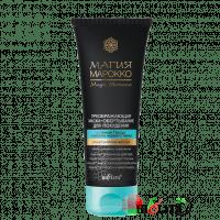 МАГИЯ МАРОККО - Преображающая Маска-обертывание для похудения с глиной Гассул и маслом черного тмина