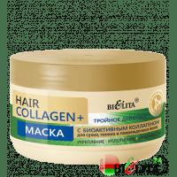 FACE & HAIR Collagen+ - Маска с биоактивным коллагеном для сухих, тонких и поврежденных волос HAIR Collagen+