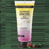 Абсолютная красота - БЛЕСК-МАСКА 3-х минутная для интенсивного укрепления и кристального сияния волос