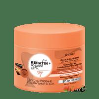 Keratin+ жидкий Шелк МАСКА-БАЛЬЗАМ для всех типов волос Восстановление и зеркальный блеск