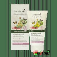 АПТЕКАРЬ - Антивозрастной крем для рук отбеливающий SPF 20