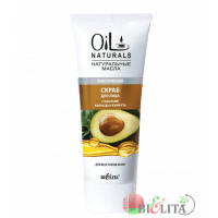 Oil Naturals - Скраб для лица с маслами АВОКАДО и КУНЖУТА Классический
