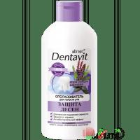 Dentavit - Ополаскиватель для рта Кора дуба + Шалфей -Защита десен