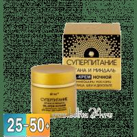 СУПЕРПИТАНИЕ - Крем-oil ночной с ценнейшими маслами для лица, шеи и декольте