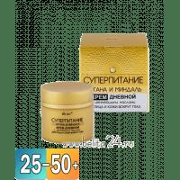 СУПЕРПИТАНИЕ - Крем дневной с ценнейшими маслами для лица и кожи вокруг глаз