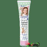 Лапушка - Детская зубная паста фторидсодержащая