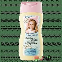 Лапушка - Крем-пенка детская для купания