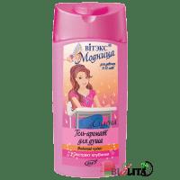 Модница Силена - Гель-аромат для душа Водопад чудес